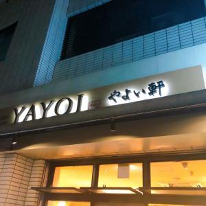 時間がない時にサッと訪問「やよい軒 田原町店」で晩ご飯