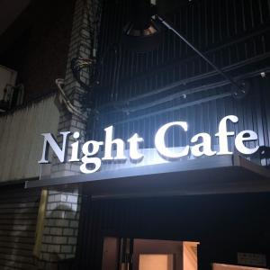 かっぱ橋本通りにある「NightCafe Harmonize(ハーモナイズ)」で久しぶりにBAR飯