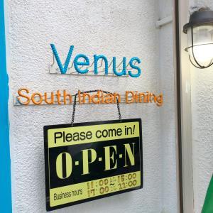 錦糸町駅から歩いて直ぐの南インド料理「ヴェヌス(Venus)」でランチ
