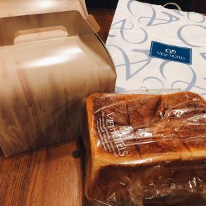 え?何これ??ケーキだと思ったら食パン