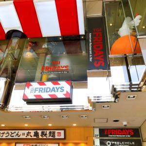 ランチ初訪問!『FRIDAYS 上野中央通り店』でチキンを堪能