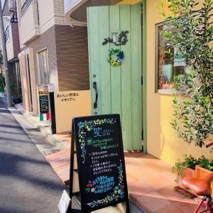 野菜を頂きに墨田区本所にある隠れ家的イタリアン「笑がお」さんを久しぶりに訪問