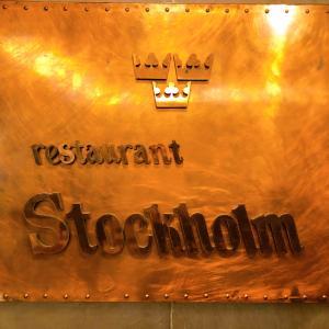 日本で唯一のスモーガスボード専門店「ストックホルム」でサーモンを堪能