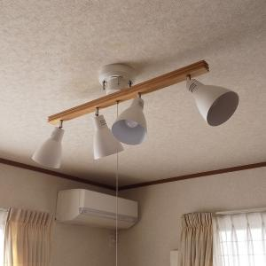 【我が家】リビング照明をシーリングスポットライト4灯に!