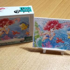 【プチパリエ】小さなパズル「リトル・マーメイド きらめきの海で」