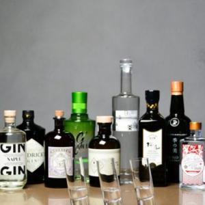 おーい!ジン・フリークは集合!!世界8か国より13種類のクラフトジン一度に飲めるチャンスだよ!