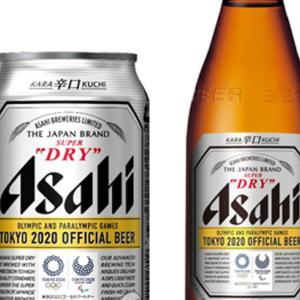 東京2020オフィシャルビール「アサヒスーパードライ」は12月中旬より限定ラベルに変更