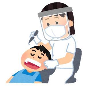 歯への意識が変わったお話。その①:以前の私〜定期検診の結果