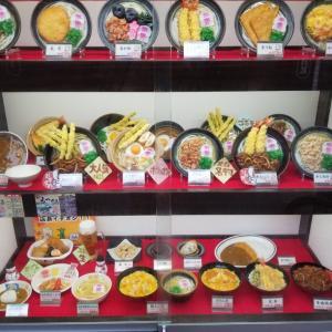 ケンミンSHOW!で紹介された北九州人気店『資さんうどん』