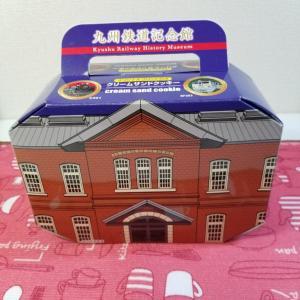 【門司港レトロ】九州鉄道記念館でしか買えないクッキー!