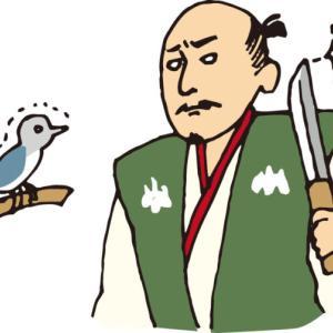 【大河ドラマ】信長と光秀の溝が深くなる、麒麟がくる42話