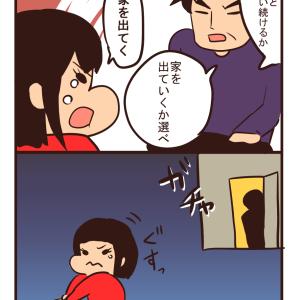 【LGBT漫画】カミングアウト【たぬ】