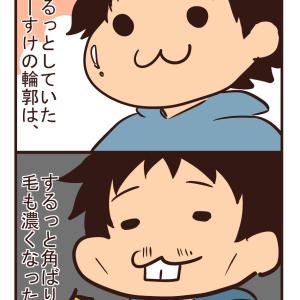 【LGBT漫画】性ホルモンのトリック