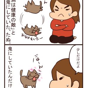 【猫漫画】心を鬼に…