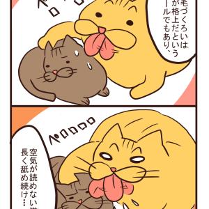 【猫漫画】毛づくろいの意味
