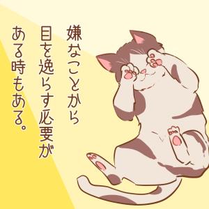 【イラスト】