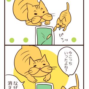 【猫漫画】アプリで遊ぼう