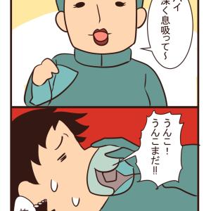 【LGBT漫画】麻酔【性転換手術】