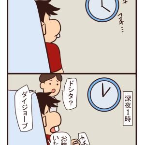 【LGBT漫画】ブラック患者【性転換手術】