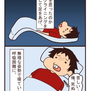 【LGBT漫画】苦しい【性転換手術】