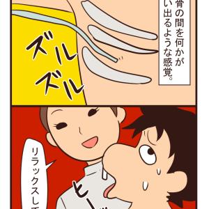 【LGBT漫画】ドレーンを抜く【性転換手術】