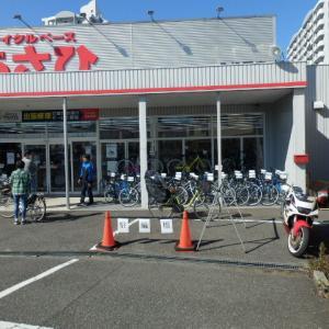 スポーツバイク購入!