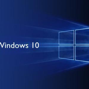 Windows10お役立ちっw?w☆