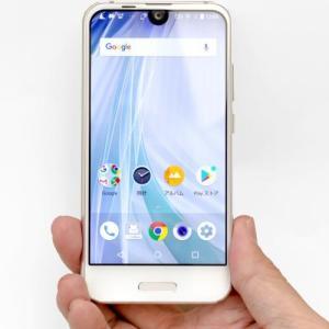 Android 10wトラブル発生っw(汗。w