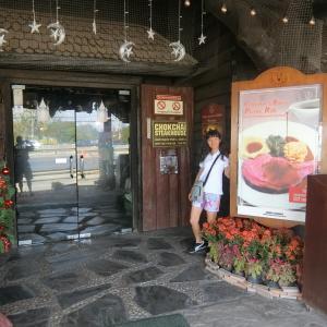 イサーン旅行、5日め、バンコクへの道半ば、チョクチャイ ステーキハウスで。