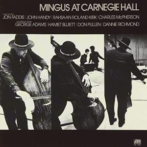 チャールズ・ミンガス(Charles Mingus)の名曲名盤5選+5【代表曲・隠れた名曲】