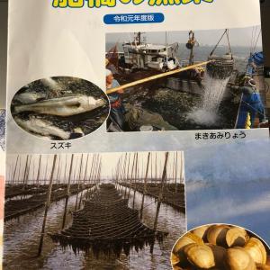 ノリノリ! 海苔好き! 海苔すき体験