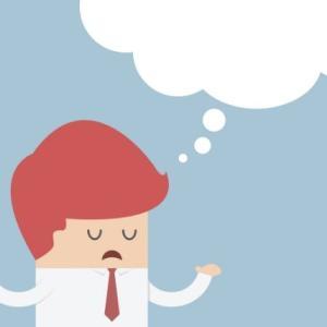仕事が楽しくないのは当たり前ではない!辞めたい時の思考法