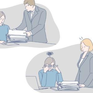 仕事が嫌すぎる場合はどうすれば良い?原因と対処法を解説