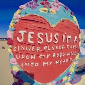 イエスは、はりつけられ