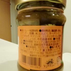 【アレルギー対応レシピ】小麦不使用・ルーを使わない絶品カレー♥️