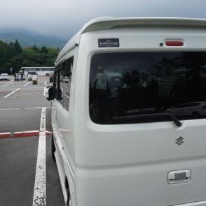 エブリィワゴンで富士山二合目&車中メシ!