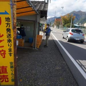 GoToで長野旅①☆りんご狩り🍎