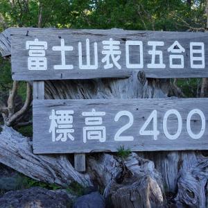 富士登山で使わなかった物(富士宮口)