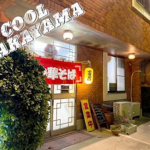 新横浜ラー博よりもラー博っぽい!和歌山ラーメン博物館?