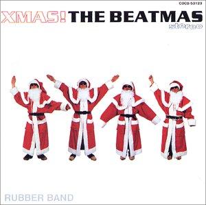 今日はクリスマス   The Beatmas  「Xmas!」
