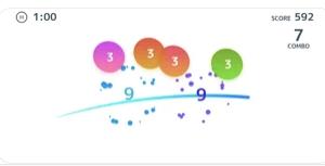 素因数分解の練習はアプリで楽しく