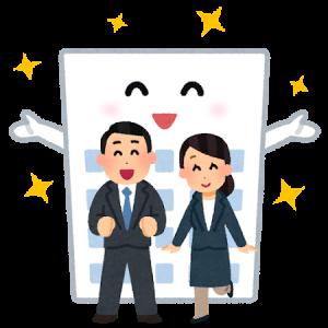 【韓国就職】面接前に必ず確認しておきたいアプリ!!