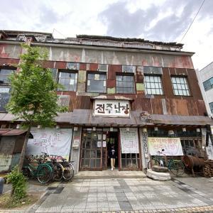 【韓国地方】全州旅行おすすめ!近代韓国の歴史が見れる「全州乱場」