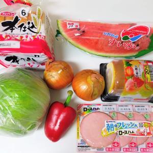 食材買い出し/なすとピーマンと鶏むね肉の甘酢あん/楽天購入品