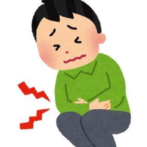 【薬膳】食べ過ぎてお腹が痛い時の応急処置