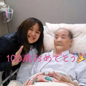 おばあちゃん、100歳の誕生日♪