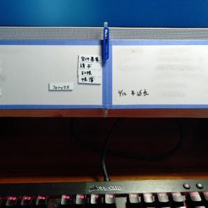 Todo管理板を作った話②管理板の使い方