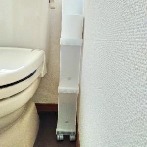 無印良品のファイルボックスをトイレで活用した話