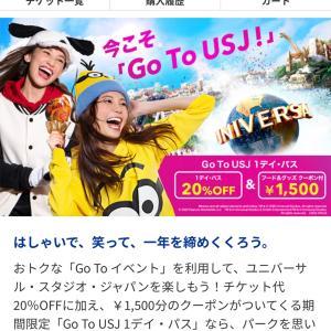 Go to USJ!なイベント協奏曲