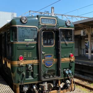 【JIMOTOフラペチーノの旅】みのもんた往路はビールだビール!